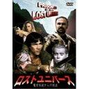 ロストユニバース/魔宮伝説からの脱出/DVD/IDM-187