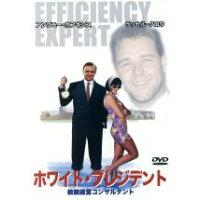 ホワイト・プレジデント 敏腕経営コンサルタント/DVD/IDM-612