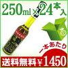 マルレ EXバージンオリーブオイル 酸度0.3% 250ml