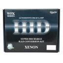 ウィングファイブ HIDコンバージョンキット WFK-6H4H [ケルビン数:6000K] [バルブ形状:H4H] [WFK6H4H][H.I.D コンバージョンキット][12V車対応]