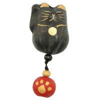 ひだまりのら ストラップ おすまし 招き猫 黒 猫 和紙 手すき