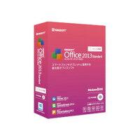KINGSOFT キングソフト Office 2013 Standard フォント同梱パッケージCD-ROM版
