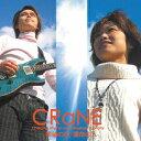 希望の空/運命の人/CDシングル(12cm)/MUCA-0001