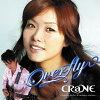 Overfly/CD/MUCA-006