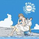 タイムカプセル/CDシングル(12cm)/MUCA-007