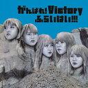 ふらいはい!!!/CDシングル(12cm)/RCSP-0049