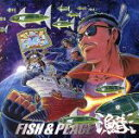 FISH & PEACE/CD/XQCT-1002