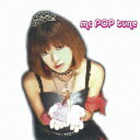 mc POP tune/CD/XQCT-1003