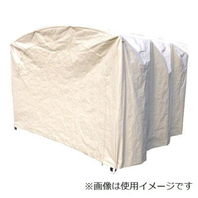 ヒラキ ヒラキーナ レギュラータイプ 専用カバー