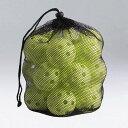 バッティング練習ボール(専用バッグ付き2)