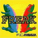 FREAK/CD/PRCD-0272