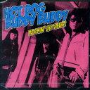 ROCKIN'MY HEART/CD/PRCD-0290