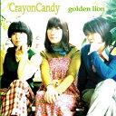golden lion/CD/PRCD-0350