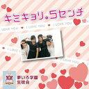 キミキョリ5センチ/CDシングル(12cm)/ZXCD-049