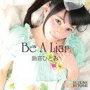 Be A Liar/CDシングル(12cm)/ZXCD-057