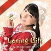 Loving Gift/CD/ZXCD-060