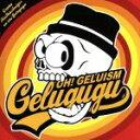 OH! GELUISM/GELUGUGU