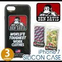 BEN DAVIS ベンデイビス iphone7 iphoneケース シリコンケース スマホ ケース