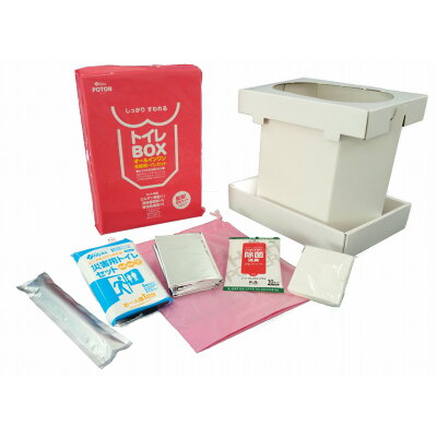ボウエキ トイレBOX ひとり1日(5回)分入(1セット)