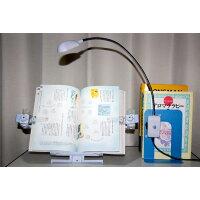 エジソン LED読書ライト