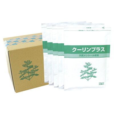 クーリンプラス 吉田養真堂 天然メントール使用 10袋(1袋10枚入)