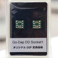 VC DD専用オリジナルDIP変換基板