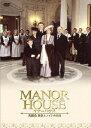 MANOR HOUSE(マナーハウス) 英國発 貴族とメイドの90日〈3枚組〉/DVD/PROD-5001