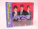 映画音楽(邦画) トリコン!!!triple complex オリジナル・サウンドトラック