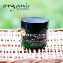 オーガニックボタニクス/organic BOTANICS モイスチャライジングニュートリティブ ミディアムライト 60ml