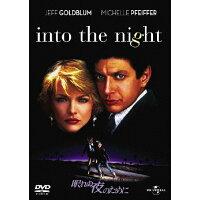 眠れぬ夜のために/DVD/UNFP-25336