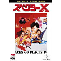スペクターX/DVD/UAPT-43893