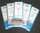 光明理化学工業 北川式ガス検知管 トリクロロエチレン 134SG 商品コード:3381315
