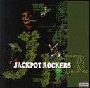 Jackpot Rockers/CD/RRCRG-80120
