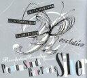 Revolution Recordings Presents Premium Sounds RareTracks Silver/CD/RRCRF-90117