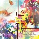 心花~COHANA ORIENTAL CLASSICS~/CD/RRCRI-100121