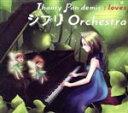 loves ジブリ Orchestra/CD/RRCRJ-100122