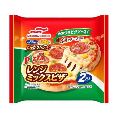 マルハニチロ レンジミックスピザ 2枚入 C 117gX2