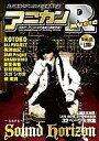 アニカンR アニカンR MUSIC 2009/12 Vol.11