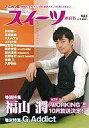 アニカンRスイーツ Vol.5(雑誌)
