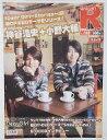 スーパーエンタメ新聞アニカンR147【300円】(雑誌)