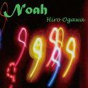 Noah/CD/HMA-9844