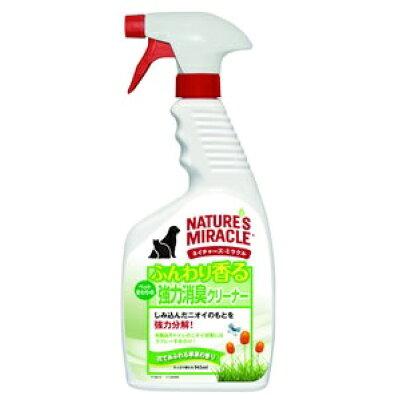 ネイチャーズミラクル ふんわり香る強力消臭クリーナー 草原の香り(945mL)