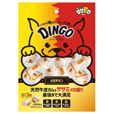 ディンゴ ミート・イン・ザ・ミドル メガチキン 8本