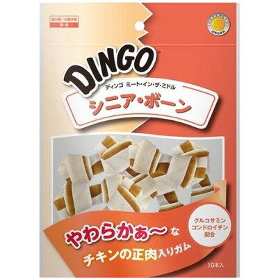 ディンゴ ミート・イン・ザ・ミドル シニア・ボーン(10本入)