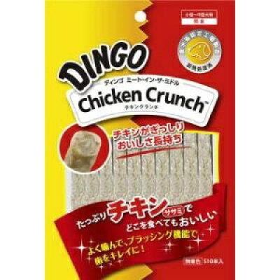 ディンゴ ミート・イン・ザ・ミドル チキンクランチ Sサイズ(10本入)