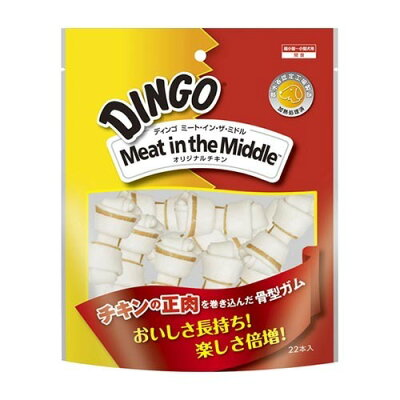 ディンゴ ミート・イン・ザ・ミドル オリジナルチキン ミニ(22本入)