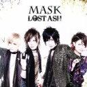 MASK/CDシングル(12cm)/LEMO-001B