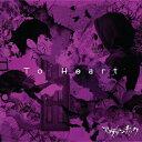 To Heart(TYPE C)/CDシングル(12cm)/ACCD-002C