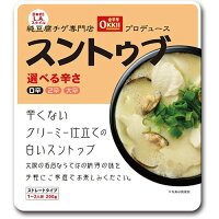 オッキー スントゥブスープ 0辛(200g)