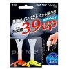 ライト プットティー インフィニティ 50mm イエロー/オレンジ T235